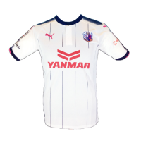 17-18 Cerezo Osaka Away White Soccer Jersey Shirt